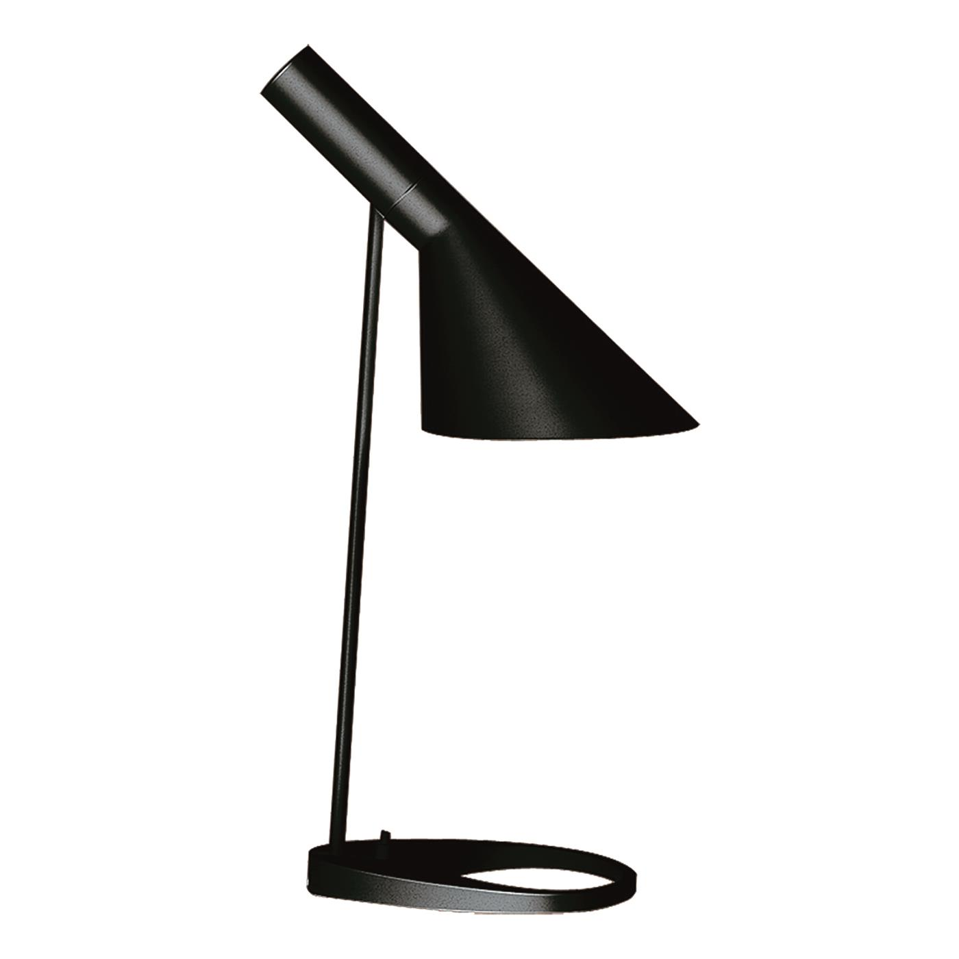 arne jacobsen lampe pictures to pin on pinterest. Black Bedroom Furniture Sets. Home Design Ideas
